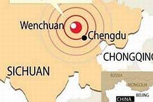 ABD, deprem bölgesini uydudan inceliyor.13300