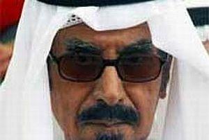 Kuveyt'in eski emiri El Sabah öldü.10261