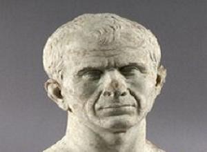 Sezar'ın en eski mermer büstü bulundu.8705