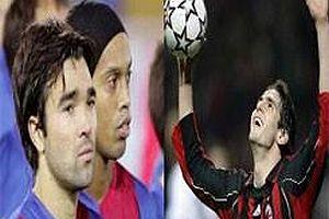 Barça Milan takas yapacak.15141