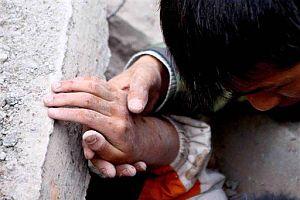 Türkiye depremin vurduğu Çin'e 2 milyon dolar yolladı.14769