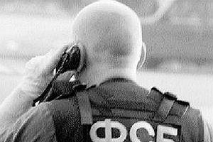 Rus gizli servisi, BP'nin ofisini bast�.14273