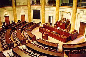 Temsilciler Meclisinde Amerikan-Kürt dostluk grubu.24112