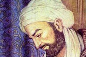 Uluslararası İbn Sînâ sempozyumu.15370