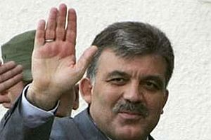 Abdullah Gül'den eğitime 20 bin YTL destek.12521