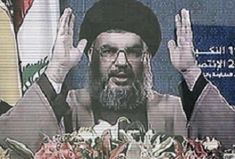 Hizbullah lideri Nasrallah: