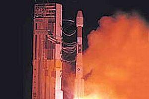 TÜRKSAT 3A'nın fırlatılışı ertelendi.9572