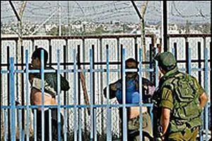 Gazzeliler'e bölge dışında eğitim engeli.24271