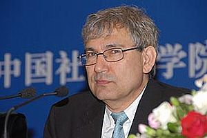 Orhan Pamuk: