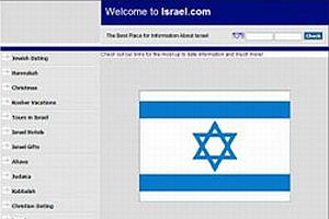 Israel.Com'a rekor fiyat.10419