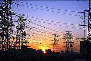 Ankara'da elektrik kesintisi.20962