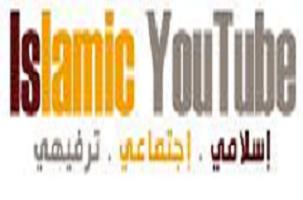 İslami Youtube kuruldu.9668