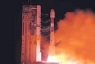 Türksat 3A uydumuz başarıyla uzaya fırlatıldı.8361
