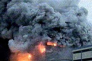 Japonya'da mağaza yangını: 15 ölü.16382
