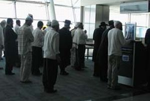 Yahudiler, Atatürk Havalimanı'nda ulu orta ayin yaptı.10993