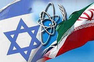 İran, İsrail'e savaş hazırlığında mı?.16109