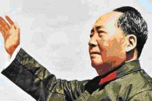 Olimpiyat Paras�'nda Mao'nun resmi yok.12582