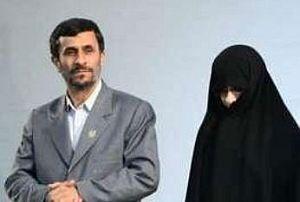 Mahmud Ahmedinejad'�n e�i ilk kez g�r�nt�lendi.9127
