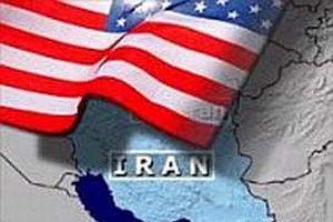 İran, Obama'yı yolun başında uyardı.15411