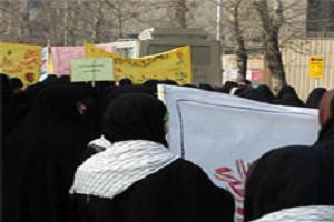 İran ve AB görüşecek!.11024