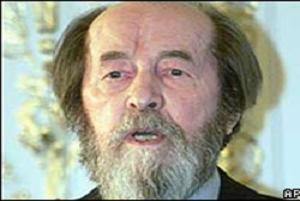 Nobel ödüllü yazar hayatını kaybetti.11292