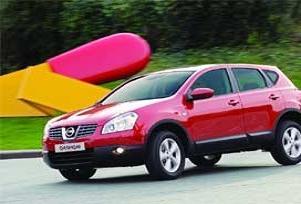 Nissan Japonya'daki üretimi düşürüyor.13621