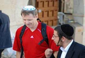 Yahudi öğrenciler İstanbul'da.10547
