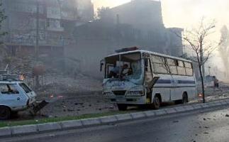 Bombalı saldırıda yaralananların isimleri.11622