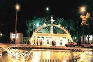 İzmir Fuarı 77. kez açılıyor.12712