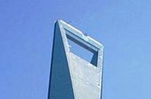 Dünyanın en yüksek binası.5813