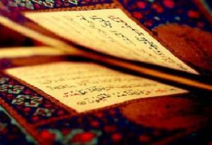 Kur'an- Kerim meal bilgi yar��mas�.13726