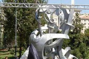 Diyarbakır Yaşam Hakkı Anıtı açıldı .17543