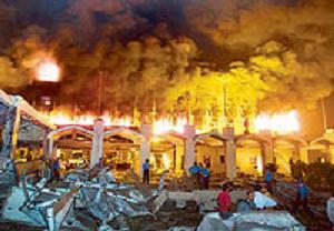 Pakistan'a hava saldırısı: 15 ölü.16094