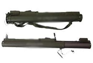 Mersin'de lav silahı bulundu.6518