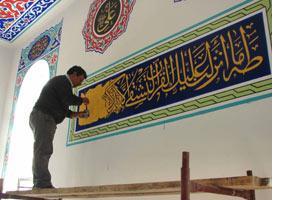 Kırgız camiisine Osmanlı süslemeleri.13626
