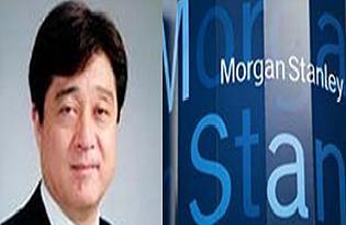 Mitsubishi ve Morgan Stanley anla�t�.11716