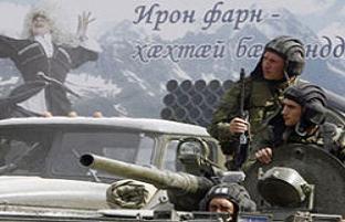 Gürcistan'da silah sesleri yeniden!.15184