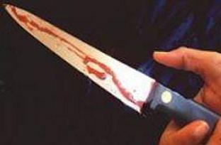 Bıçakla banka soydu.7886
