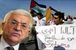 Abbas: İki devletli çözüm başarılı olmalı.13160