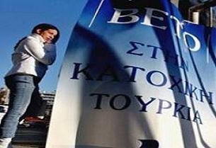Yunan lobisinin, Kıbrıs atağı.14126