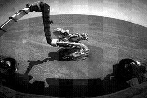 Opportunity, Marsa'ta y�r�meye ba�lad�.16700