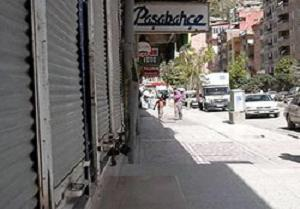 �emdinli'de PKK'l� cenazesi krizi.14102