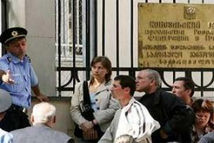 Rus muhaliflerden i�gale protesto.15941