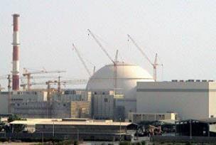 Japon nükleer tesisinde dumanlar.9529