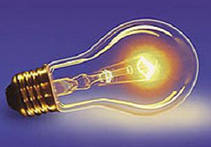 Elektrik faturasını yüzde 90 düşüren icat.10415