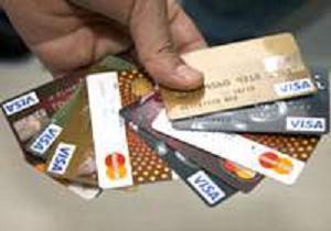 Kredi kartı borçlularına müjdeli haber.11620