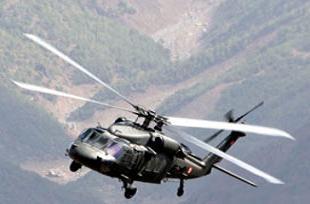 Kayıp askeri helikopter düştü: 2 şehit.11074