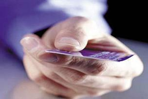 Kredi kartı borçlarına 24 ay taksit.8027