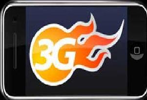 3G ile tanışmaya çok az kaldı.11294