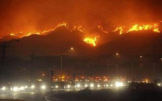 Calıfornia'da yangın: 8 ölü.8358